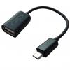 مبدل microUSB به USB مدل PV-TG10