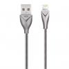کابل تبدیل USB به لایتنینگ ایکس او مدل NB26 به طول 1 متر
