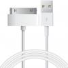 کابل تبدیل USB به 30 پین هوکو مدل UP301 به طول 120 سانتی متر