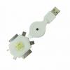 کابل تبدیل USB به 30-پین و لایتینگ و  P1000 و MicroUSB و MiniUSB و سوزنی مدل Ke-ucp به طول 0.75 متر