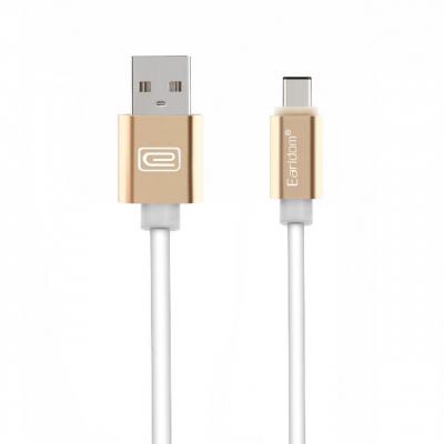 کابل تبدیل USB به USB C مغناطیسی ارلدام مدل ET-MC04 به طول 1 متر (طلایی)