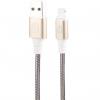 کابل تبدیل USB به لایتنینگ دایو مدل CP2710 طول 0.2 متر