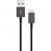 کابل تبدیل USB به microUSB موشی  به طول 3 متر