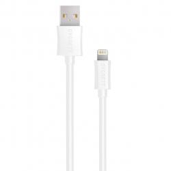 کابل تبدیل USB به لایتنینگ سیگنت طول 4 متر