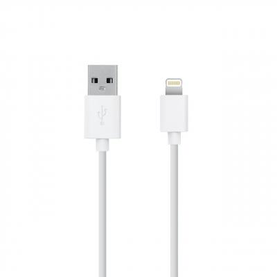 کابل تبدیل USB به لایتنینگ بیاند مدل BA-903 به طول 1 متر