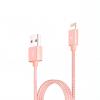 کابل تبدیل USB به لایتنینگ ولتاژ مدل VCA-I01 به طول 120 سانتی متر