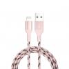 کابل تبدیل USB به لایتنینگ یوبائو مدل YB-415 طول 1 متر