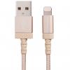 کابل تبدیل USB  به لایتنینگ آمازون بیسیکس نایلونی طول 0.9 متر