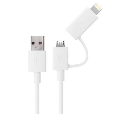 کابل تبدیل USB به لایتنینگ و microUSB جی سی پال مدل BP-3107 به طول 1 متر