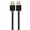 کابل USB 2.0 پرولینک مدل PB469 به طول 1.5 متر