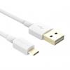 کابل تبدیل USB به microUSB دودوکول مدل DA64 به طول 1 متر