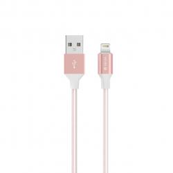 کابل تبدیل USB به لایتنینگ دویا مدل Gracious به طول 1.5 متر