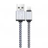 کابل تبدیل USB به لایتنینگ دویا مدل Jazz به طول 1.2 متر