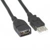 کابل افزایش طول USB  آلتیما به طول 5 متر