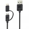 کابل تبدیل USB به microUSB و لایتنینگ پرومیت مدل linkMate-Duo طول 1.2 متر