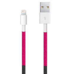 شکابل تبدیل USB به Lightning ود اکس مدل C-44 به طول 1 متر