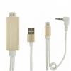 کابل تبدیل HDMI به microUSB/لایتنینگ مدل C-7559 به طول 1.8 متر