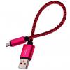 کابل تبدیل USB به MicroUSB مدل Nylon به طول 20 سانتی متر