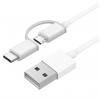 کابل تبدیل USB به Micro USB و USB Type-C زد ام آی به طول 1 متر