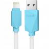 کابل تبدیل USB به لایتنینگ هویت مدل HV-CB603X به طول 1 متر