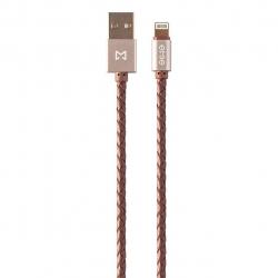 کابل تبدیل USB به لایتنینگ امی مدل Data Line Coffee یک متر