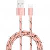 کابل تبدیل USB به لایتنینگ یوبائو مدل YB-422 طول 1.5 متر