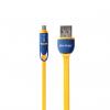 کابل تبدیل USB به لایتنینگ و microUSB کین یال مدل ND به طول 1.3 متر