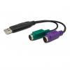 مبدل USB به PS/2 یونیتک مدل Y-155