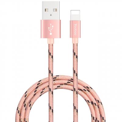 کابل تبدیل USB به لایتنینگ یوبائو مدل YB-422 طول 1 متر