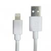 کابل تبدیل USB به لایتنینگ دبلیو یو دبلیو مدل X01 طول 1 متر