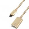 کابل تبدیل USB به USB-C انرجیا مدل AluMax به طول 0.14 متر