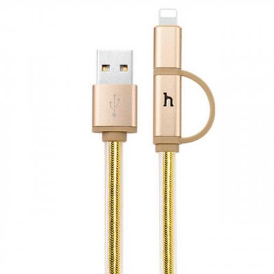 کابل تبدیل USB به microUSB و لایتنینگ هوکو مدل UPL12 طول 1.2 متر