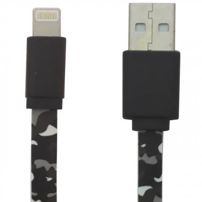 کابل تبدیل USB به لایتنینگ پی نت مدل KB-121 به طول 1 متر