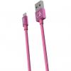 کابل تبدیل USB به microUSB آدام المنتس مدل Metal 120 به طول 1.2 متر