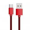 کابل تبدیل USB به Microusb اولنگ مدل Orang-01 به طول 1 متر