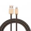 کابل تبدیل USB به لایتنینگ امی مدل MY-448 به طول 2 متر