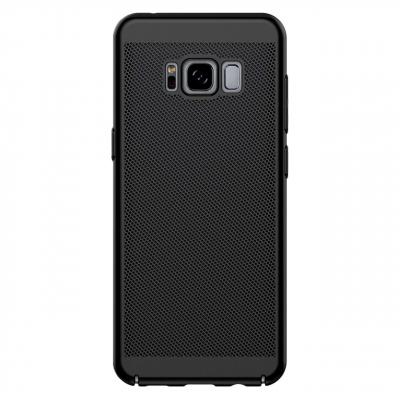 کاور مدل هاردمش مناسب برای گوشی موبایل سامسونگ Galaxy S8 (مشکی)