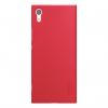 کاور نیلکین مدل Super Frosted Shield مناسب برای گوشی موبایل سونی Xperia XA1