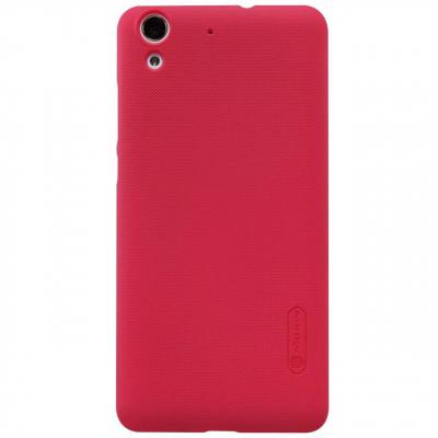 کاور نیلکین مدل Super Frosted Shield مناسب برای گوشی موبایل هوآوی Y6 II (طلایی)