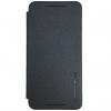 کیف کلاسوری نیلکین مدل New Leather Sparkle مناسب برای گوشی موبایل LG Nexus 5X