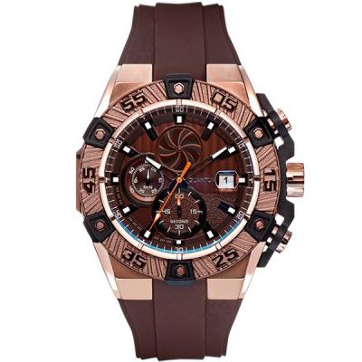 ساعت مچی عقربه ای مردانه کوانتوم مدل PWG413.742
