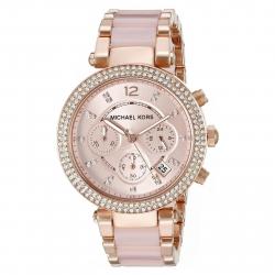 ساعت مچی عقربه ای زنانه مایکل کورس مدل MK5896