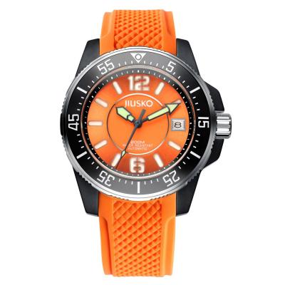 ساعت مچی عقربه ای جیوسکو مدل JDE0073L (نارنجی)